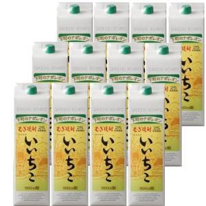 送料無料 いいちこ25° 1.8Lパック  12本セット|rakuiti-sake