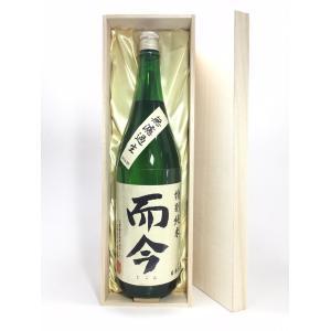 而今 特別純米 無濾過 生 1800ml 桐箱入り|rakuiti-sake