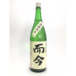 而今 特別純米 無濾過 生 1800ml rakuiti-sake