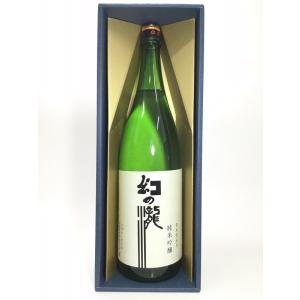 幻の瀧 純米吟醸 1.8L ギフト箱入|rakuiti-sake