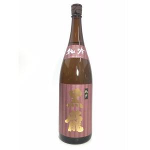 黒龍 純吟(純米吟醸) 1800ml|rakuiti-sake