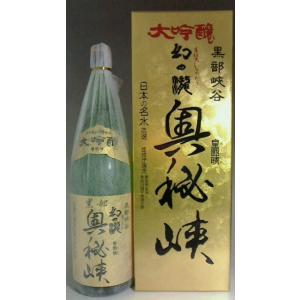 幻の瀧 奥秘境 大吟醸 1.8L|rakuiti-sake