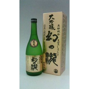 幻の瀧 大吟醸 720ml 化粧箱入|rakuiti-sake
