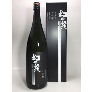 幻の瀧 大吟醸 1.8L 化粧箱入|rakuiti-sake