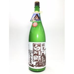 白川郷 純米にごり 1.8L rakuiti-sake