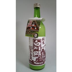 白川郷 純米にごり 720ml|rakuiti-sake