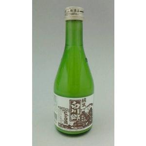 白川郷 純米にごり 300ml|rakuiti-sake
