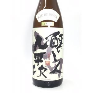 醸し人九平次 純米大吟醸 山田錦 1.8L|rakuiti-sake|02