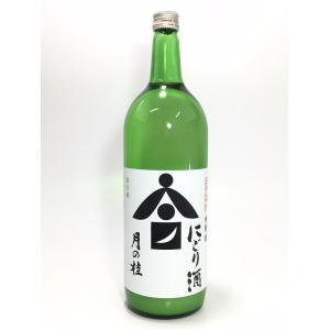 月の桂 にごり 1500ml rakuiti-sake