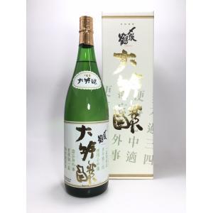 〆張鶴 大吟醸 金ラベル 1800ml 化粧箱入 rakuiti-sake