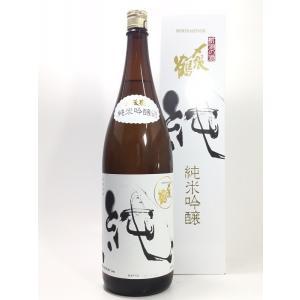 〆張鶴 純米吟醸 純 1.8L 箱入