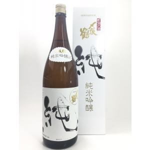 〆張鶴 純米吟醸 純 1.8L