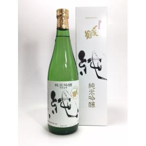 〆張鶴 純米吟醸 純 720ml rakuiti-sake