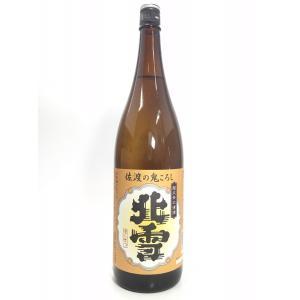 北雪 佐渡の鬼ころし 1.8L rakuiti-sake
