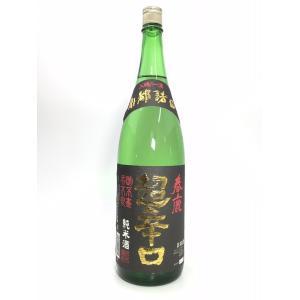 春鹿 超辛口 純米 1800ml rakuiti-sake