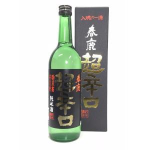 春鹿 超辛口 純米 720ml rakuiti-sake