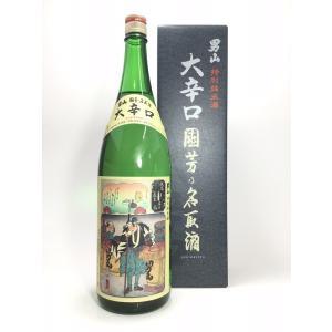男山 国芳乃名取酒 大辛口 1.8L 化粧箱入 rakuiti-sake
