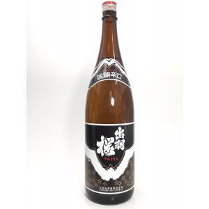 出羽桜 誠醸辛口  1800ml rakuiti-sake