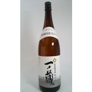 一ノ蔵 特別純米 超辛口 1.8L