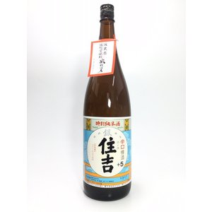銀住吉 特別純米 辛口+5 1.8L rakuiti-sake