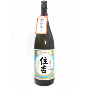 住吉 特別純米 超辛口+10 1.8L rakuiti-sake