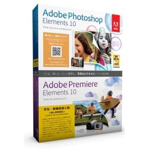 【新品】Adobe Photoshop Elements 10 & Premiere Element...