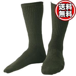 6507 パイルソックス(3足組)|rakuraku-ymam
