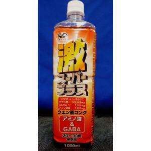 激スーパープラス クエン酸 20〜30倍希釈用 アップル味|rakuraku-ymam