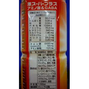 激スーパープラス クエン酸 20〜30倍希釈用 アップル味|rakuraku-ymam|03