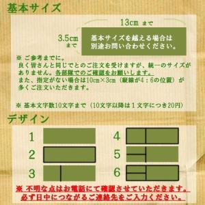 自衛官作業服刺繍ネームマジックテープ付 1枚〜5枚|rakuraku-ymam|02