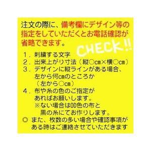 自衛官作業服刺繍ネームマジックテープ付 1枚〜5枚|rakuraku-ymam|05