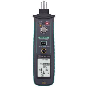 共立電気計器 KYORITSU 4500 コンセントN-Eテスタ          |rakurakumarket