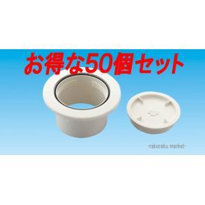 因幡電工 エアコンキャップ AC-67-I 【50個セット】|rakurakumarket