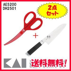◆メーカー:貝印 ◆品名:関孫六 ダマスカス 三徳包丁 165mm・カーブキッチンバサミ ◆品番:A...