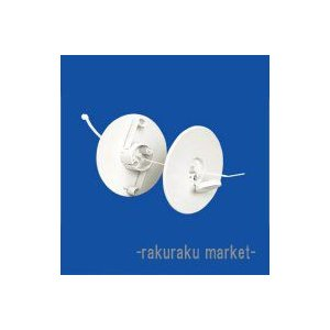 因幡電工 ホールキャップ AF-610-I|rakurakumarket