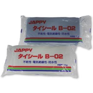 ジャッピー JAPPY B-02W ジャッピータイシール  ホワイト|rakurakumarket