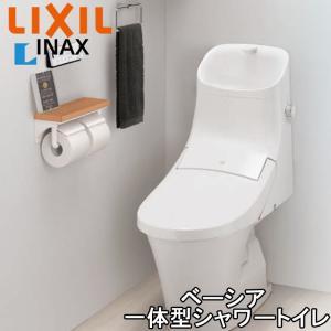 【送料無料】リクシル LIXIL ベーシア 一体型シャワートイレ フチレス 手洗い付 ホワイト 壁リモコン付 紙巻器・タオルリングサービス rakurakumarket