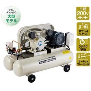 【法人様宛限定】【代引き不可】ナカトミ BCP-583T エアーコンプレッサー 三相200V|rakurakumarket