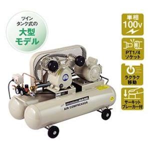 【法人様宛限定】【代引き不可】ナカトミ BCP-58T エアーコンプレッサー|rakurakumarket