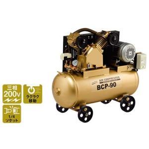 【法人様宛限定】【代引き不可】ナカトミ BCP-90 3HPベルト式コンプレッサー 三相200V|rakurakumarket