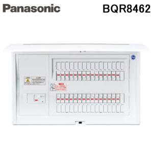 ◆メーカー:パナソニック ◆品名:住宅分電盤 標準タイプ リミッタースペースなし 6+2 40A ◆...