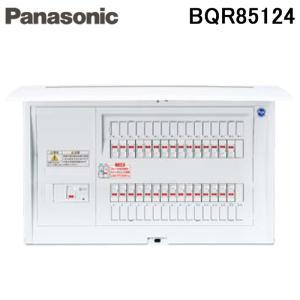 ◆メーカー:パナソニック ◆品名:住宅分電盤 標準タイプ リミッタースペースなし 12+4 50A ...