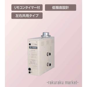 コロナ 石油ふろ釜 ニューハイパット 屋内用 BS-2040GTD リモコンタイマー付|rakurakumarket