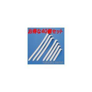 因幡電工 ビックタイ  BT-200 【40個セット】|rakurakumarket