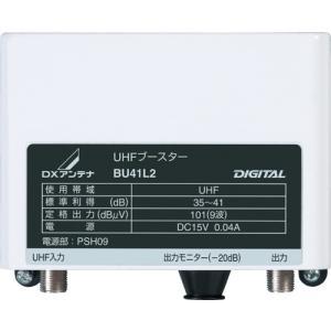 DXアンテナ UHFブースター(41dB形) BU41L2 UHF帯 rakurakumarket