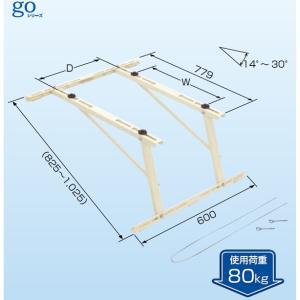 日晴金属 クーラーキャッチャー 傾斜屋根直角用 C-LG