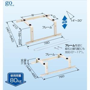 日晴金属 クーラーキャッチャー 傾斜屋根用 C-YG|rakurakumarket