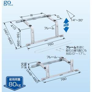 日晴金属 クーラーキャッチャー 傾斜屋根用 C-YZG CYZG