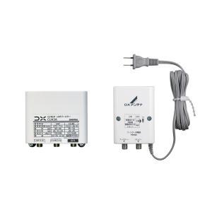 (送料無料)DXアンテナ CU43A CS/BS-IF・UHFブースター GCU433D1同等品 33dB/43dB共用形 デュアルブースター rakurakumarket