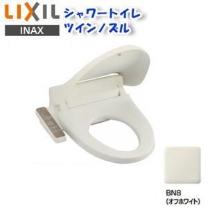 (在庫有)(送料無料)リクシル LIXIL INAX CW-D11/BN8 オフホワイト シャワートイレ 温水洗浄便座 便座 (CW-B51の後継品)|rakurakumarket